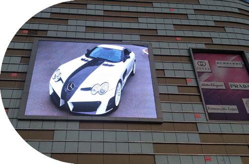 户外广告LED显示屏