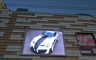甘肃兰州奥特莱斯广场全彩P10户外LED广告屏130㎡