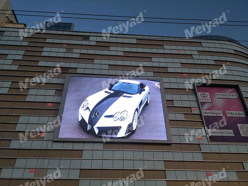 兰州奥特莱斯广场P10户外LED广告屏130㎡