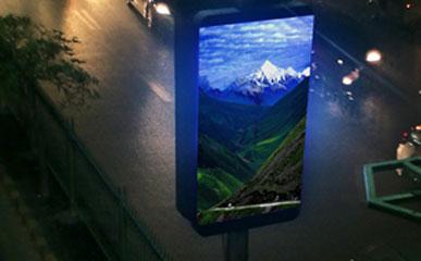 巴基斯坦P8户外广告LED灯杆屏