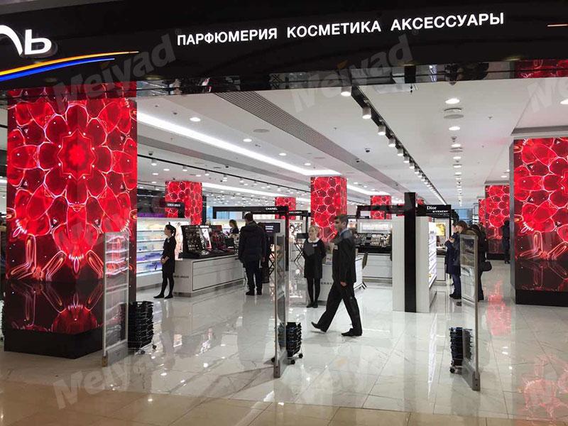 俄罗斯星斗商城P2.5室内高清广告LED显示屏132㎡