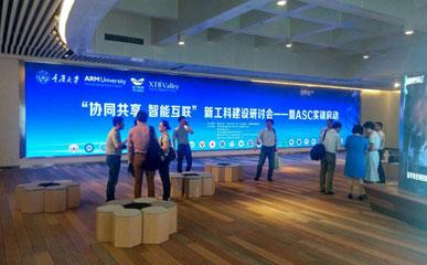 重庆大学附属学院展示厅P3 LED大屏幕52㎡