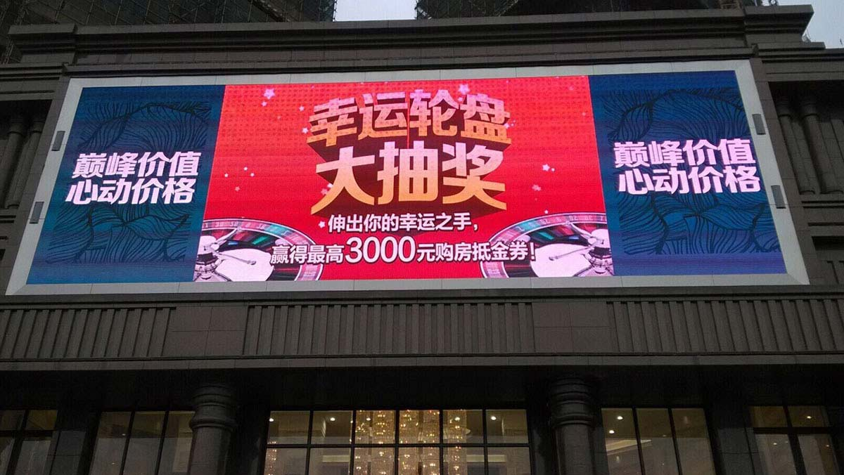 outdoor led display