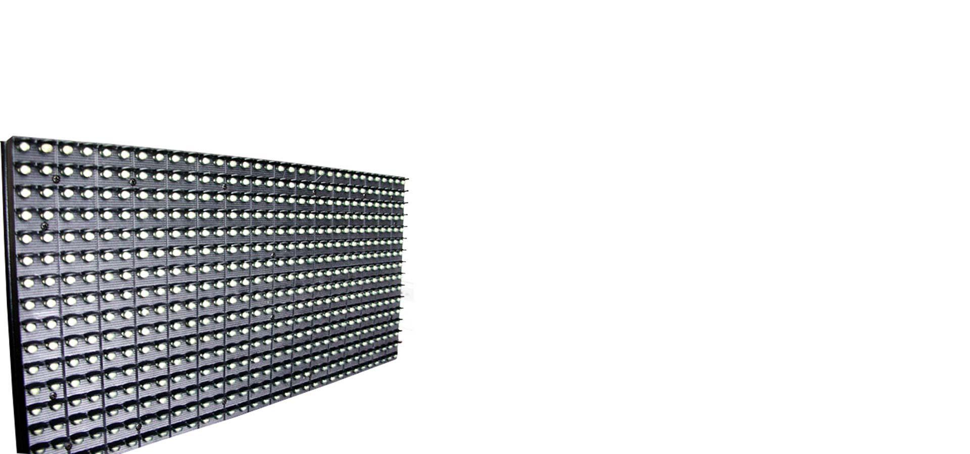 全彩LED软模组显示屏