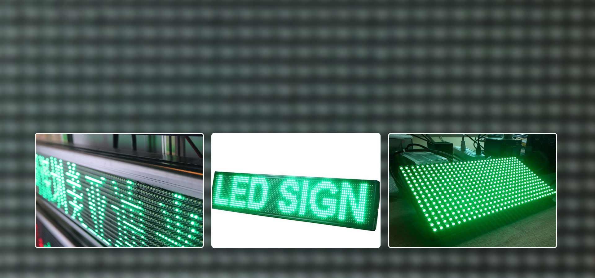 LED单色显示屏美亚迪展示