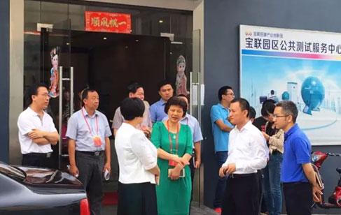 【重大消息】宝安区人大常委会组织视察美亚迪光电石岩工厂!
