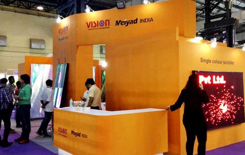 美亚迪光电亮相2016印度孟买LED展览会!
