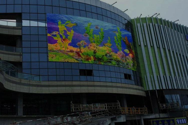 户外LED全彩显示屏 美亚迪广州