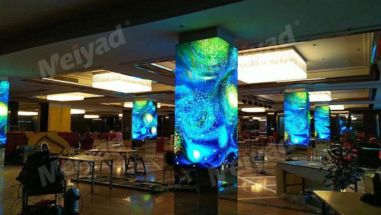 P4室内LED全彩显示屏