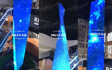 P4户内创意LED显示屏应用于俄罗斯某商场-创意显示屏案例-美亚迪