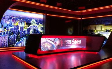 北京某电视台P2.5柔性LED显示屏-电视杨博-美亚迪光电