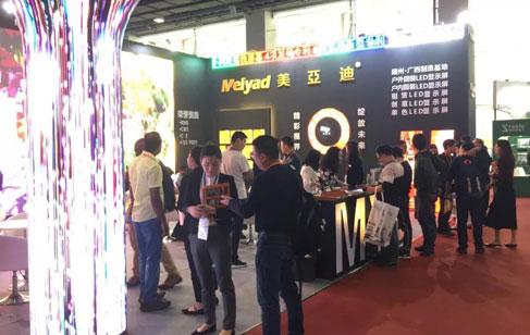 【展会报道】最具创意LED显示屏亮相广州展,美亚迪备受关注