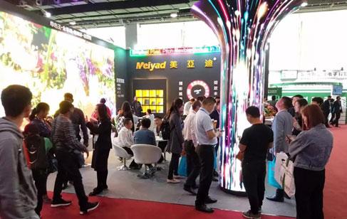 广州ISLE展进行时,美亚迪创意LED显示屏持续火爆