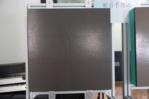 小间距LED显示屏的性能特点有哪些呢?美亚迪光电