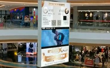 云南昭通新城吾悦商场双面P3室内LED显示屏
