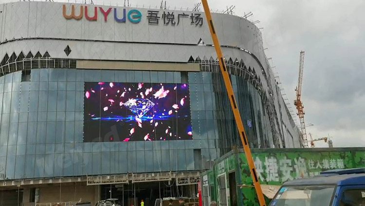 贵阳清镇吾悦广场P10户外LED大屏幕LED广告屏