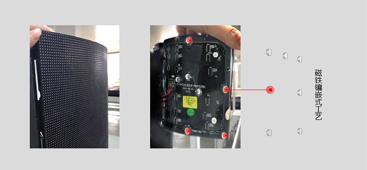 美亚迪户外LED柔性屏维护便捷