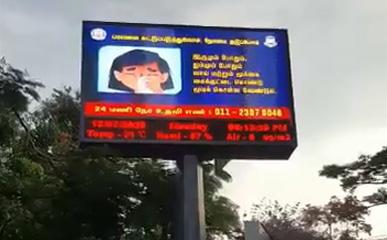 印度P6户外LED广告屏LED电子屏