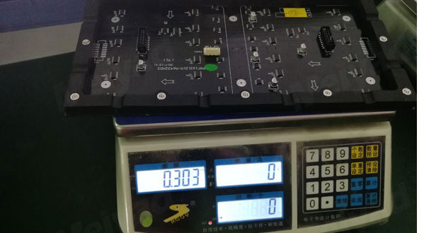 LED软模组仅重0.3kg