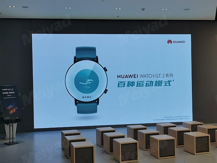 武汉绿地缤纷城华为旗舰店P1.25高清LED小间距