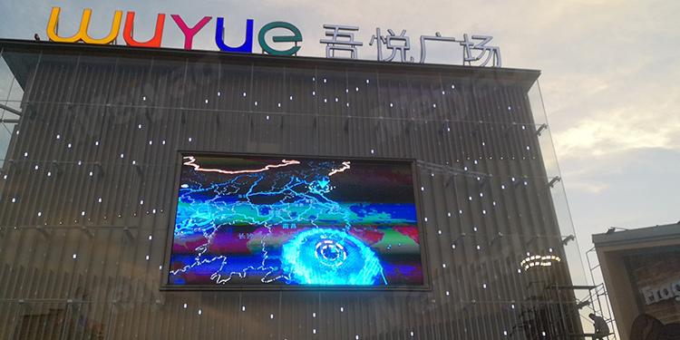 P8户外LED广告屏