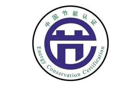 美亚迪光电全彩LED显示屏荣获中国节能产品认证证书