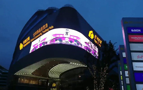 户外LED大屏广告的投放价值在哪里?