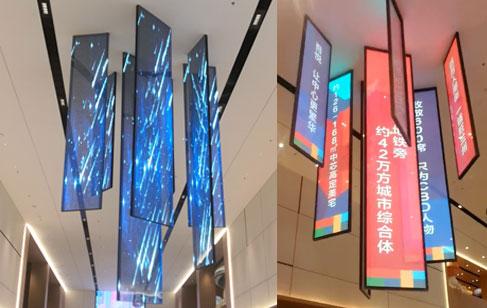 美亚迪LED透明屏之贴膜屏闪亮上市