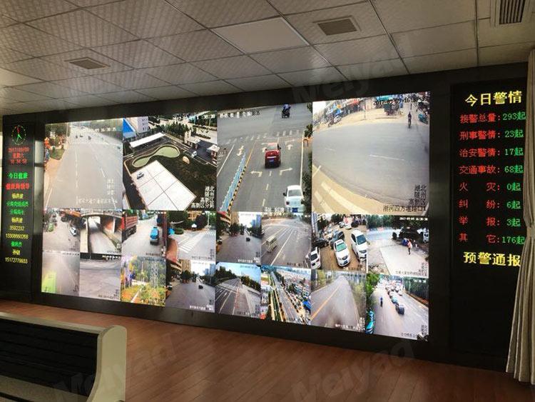 随州公安局监控室P1.875高清LED小间距