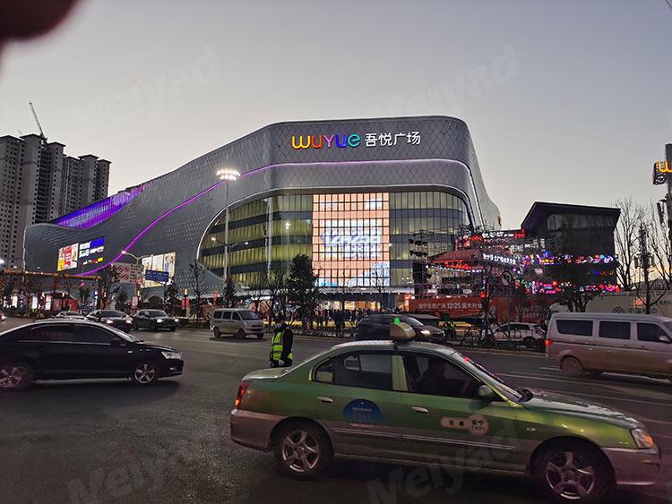 昆明安宁吾悦广场P20-40户外LED贴膜透明屏240平米