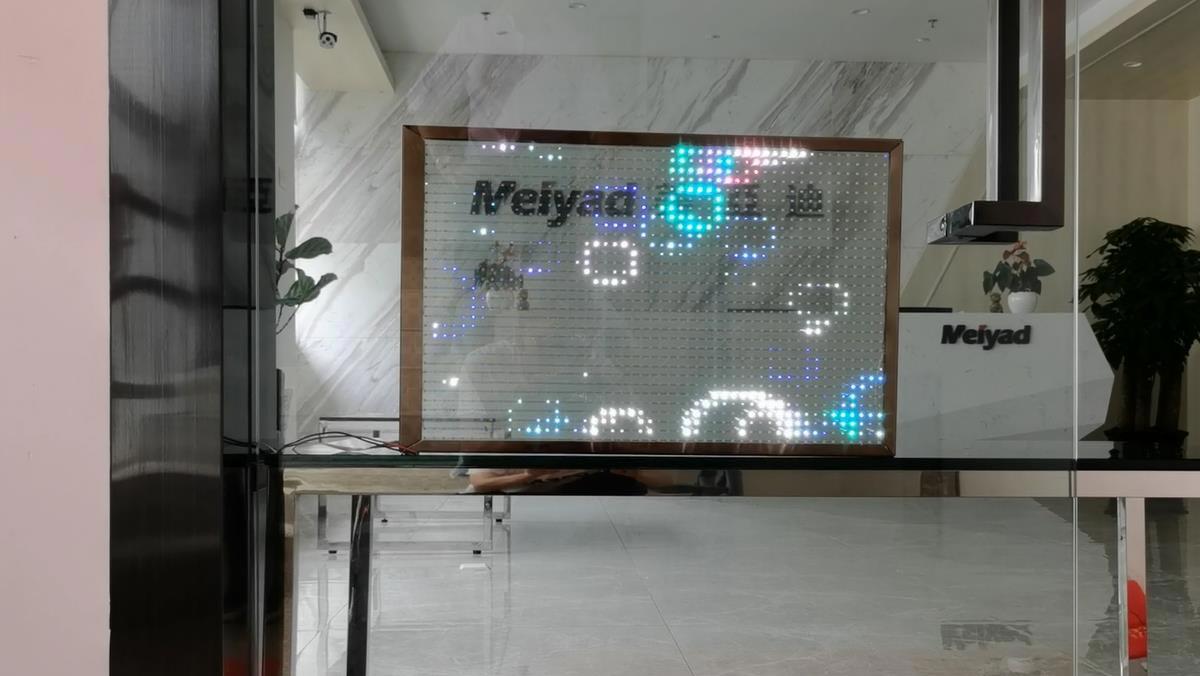 LED玻璃透明屏