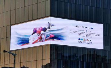 台湾P6户外拐角LED广告显示屏