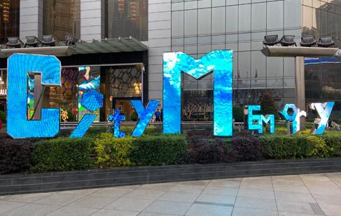 美亚迪LED LOGO艺术屏,未来视觉传媒的一大亮点