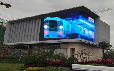 珠海某售楼处户外P8 3D LED显示屏