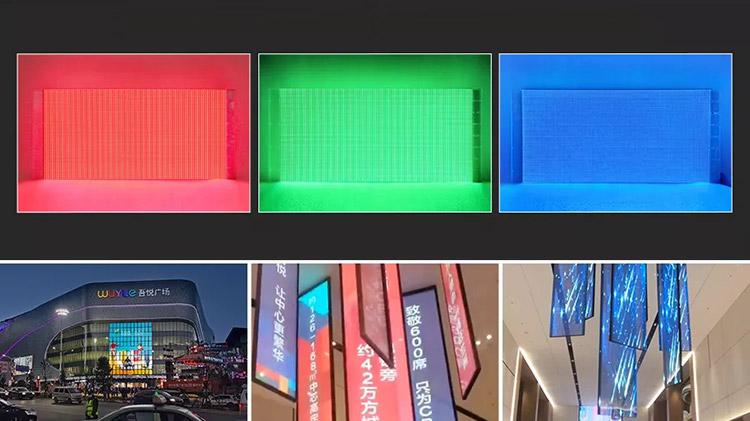 美亚迪贴膜LED透明屏