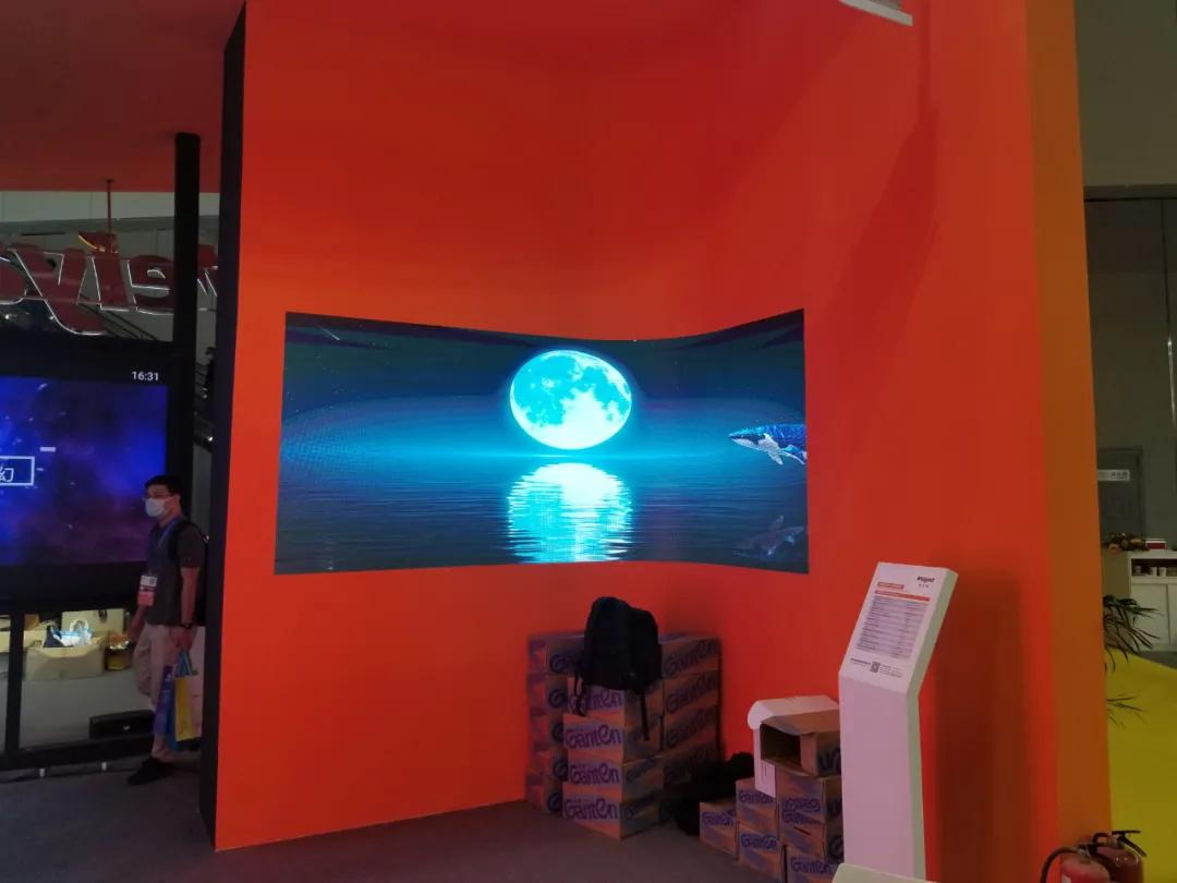 美亚迪P2.5 LED柔性屏